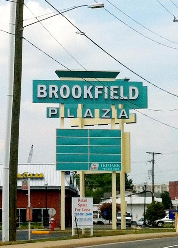 brookfield plaza august.jpg