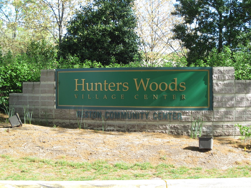 Entrance sign at Hunters Woods