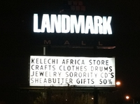 Landmark Mall holiday sign